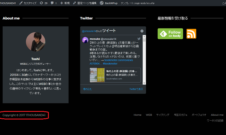 footer_credit