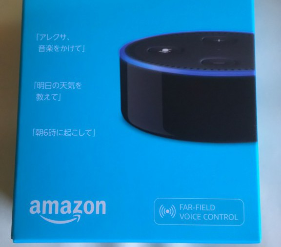 amazon_echo_invitation