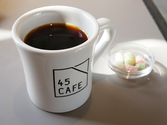 45cafe07