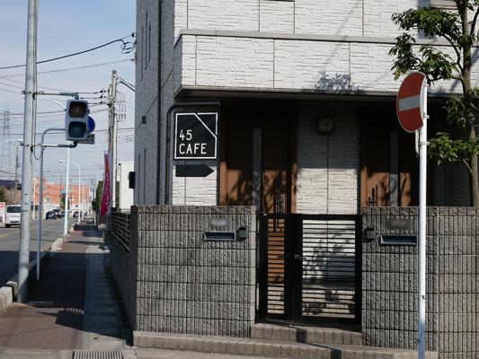 45thcafe01